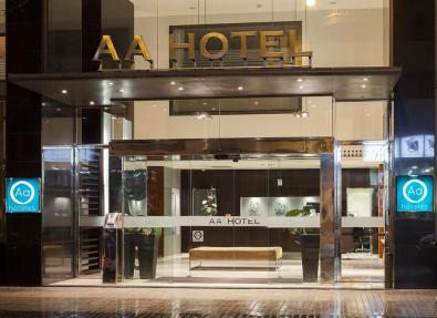 Entrada Hotel Ciutat Lleida